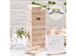 casamento build block